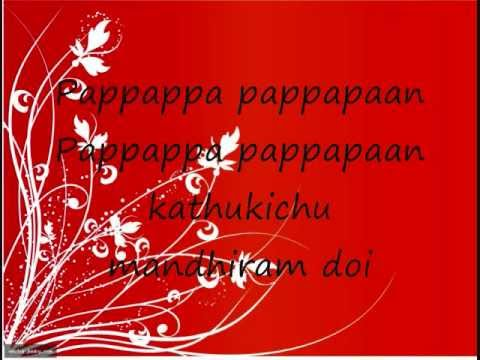 Pappappa from Vettai *WITH LYRICS*