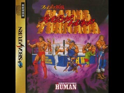 Fire Pro Gaiden: Blazing Tornado (Mini-Review & Impressions) (Sega Saturn Import)