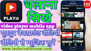How to use PLAYit App|| PLAYit-HD Video Player All Format Supported ||By Minsar screenshot 1