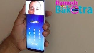 Samsung Galaxy S8 Plus Iris Scanner Test