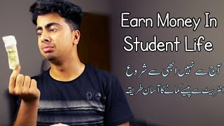 Easiest Ways For making Money Online for Students