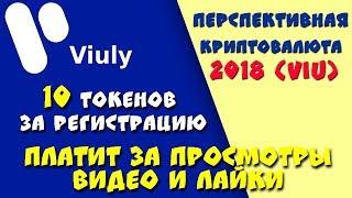 Новинки кино 2 Просмотр видео за деньги