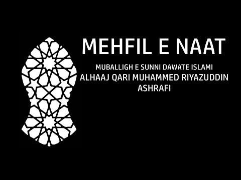 Mehfil e Naat - Qari Muhammad Riyazuddin (AUDIO ONLY)