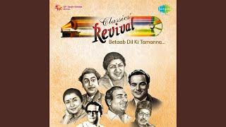 Raat Kali Ek Khwab Mein Aai Revival Film - Buddha Mil Gaya