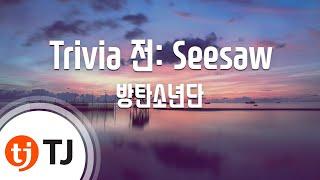 Trivia 전: Seesaw -- 방탄소년단 TJ 노래방 곡번호.98386 TJ KARAOKE ...