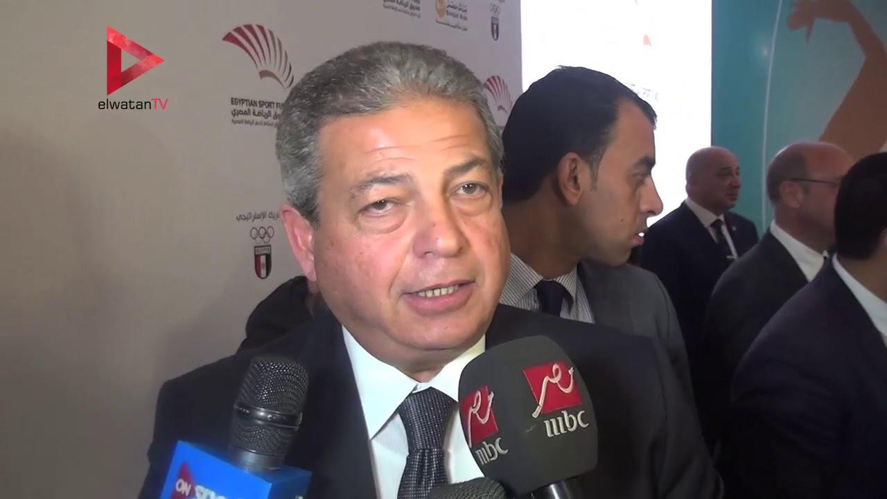 الوطن المصرية:وزير الرياضة صندوق دعم الرياضيين يهدف لرعاية أبطال مصر