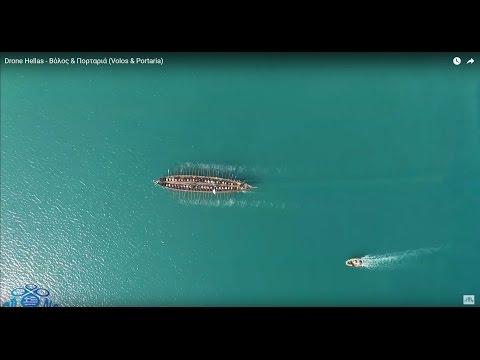 Drone Hellas - Βόλος & Πορταριά (Volos & Portaria)