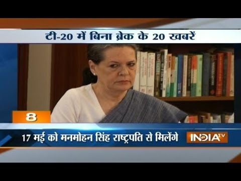 Sonia Gandhi to host farewell dinner for Prime Minister Manmohan Singh today