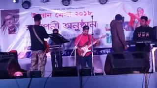 Jekhani Shemanto Tomar Stage Cover by Mahmudpilot