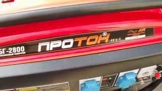 Как выбрать бензогенератор или как выжить любой ценой!(проверил дома просто выключил автоматы и включил генератор в любую розетку мой магазин http://1euro.com.ua/ 0974519418..., 2014-08-23T15:47:44.000Z)