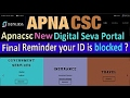 Apnacsc Digital Seva Portal Fnal  Your ID is Blocked#see this video# hin...