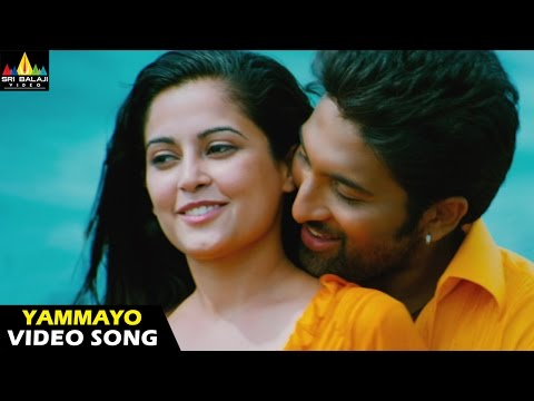 Race Songs |  Yammayo Video Song | Vikram, Karthik, Nikitha | Sri Balaji Video