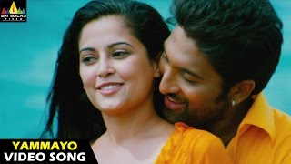 Race Songs |  Yammayo Video Song | Vikram, Karthik, Nikitha | Sri Balaji Video