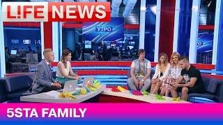 Группа 5sta Family показала фото со своих гаджетов
