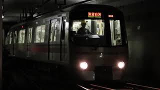 都営交通バックヤード①(大江戸線の洗車風景)