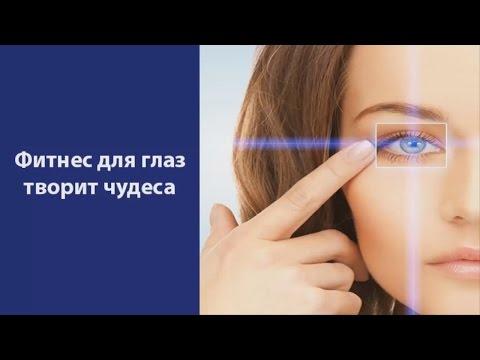 Упражнения для глаз для улучшения зрения: советы.