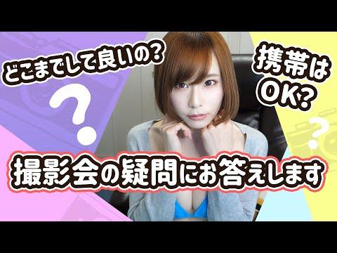 【Twitter】 https://twitter.com/aisaka_megumi 【Twitterゲーム垢】https://twitter.com/aisaka_game 【Instagram】 https://www.instagram.com/aisakamegumi/...