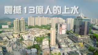 石湖墟小店系列(一): 台瘋台灣食品店