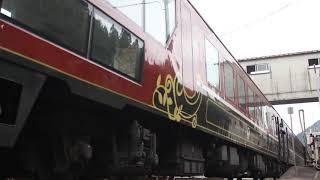 そーなんの動画295「大迫力!SLばんえつ物語号、津川駅発車」