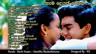 Gambar cover Hema Deyak Pene - Bachi Susan and Samitha Mudunkotuwa