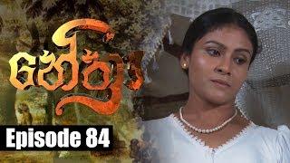 Nethra - නේත්රා Episode 84 | 17 - 07 - 2018 | SIYATHA TV Thumbnail