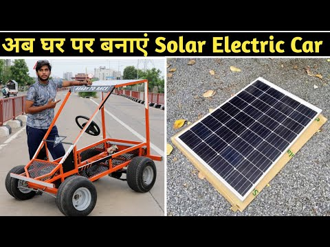 How to make Solar Electric Car || DIY Project