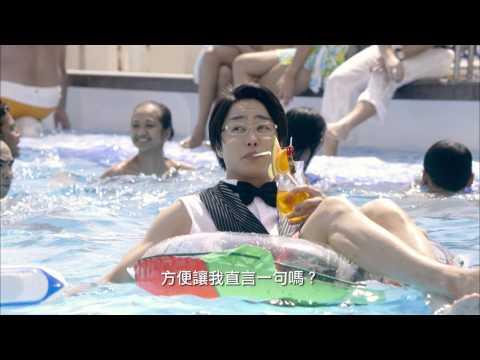 《推理要在晚餐后》电影版正式预告(樱井翔 × 北川景子)