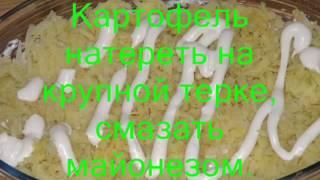 Салат 'Мимоза'. Пошаговый рецепт.