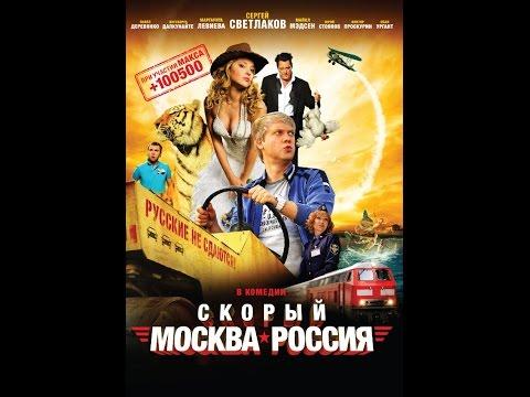 знакомства россия москва каховская