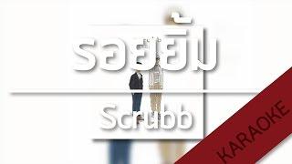 รอยยิ้ม - Scrubb [Karaoke] | TanPitch