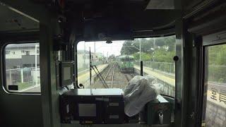 [前面展望]JR西日本草津線 草津-柘植 [cab view]JR-WEST Kusatsu Line Kusatsu - Tsuge