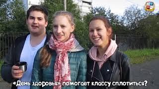 "Телепрограмма ""School eye"" . Выпуск 1 от 29.09.2017"