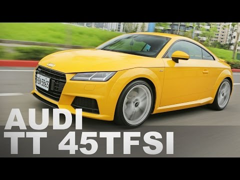 小先鋒大焦點 Audi TT 45TFSI quattro