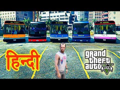 GTA 5 - The Real BUS Wala thumbnail