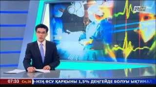 В Казахстане с успехом проводят операции по пересадке донорского органа(В Казахстане с успехом проводят операции по имплантации искусственного желудочка сердца и пересадке донор..., 2015-02-28T01:59:10.000Z)