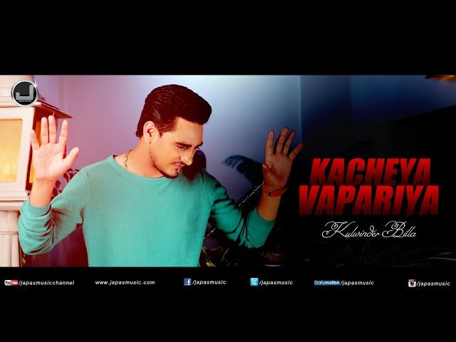 Kacheya Vapariya‬ | Kulwinder Billa | New Punjabi Song 2015 | Japas Music