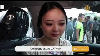Жительница Алматинской области выиграла автомобиль от компании RG Brands