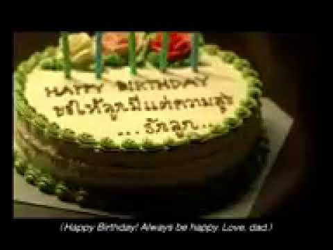 Silence of love Official English Subtitle TVC Thai Life Insurance