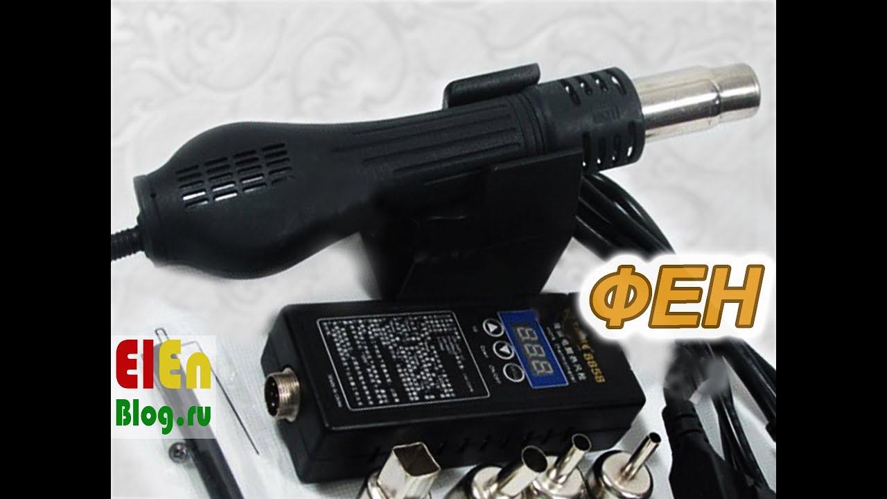 Цифровой стабилизатор или преобразователь напряжения и тока (DC-DC .