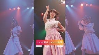 【まねきケチャ メジャーデビュー特集 #02】 まねきケチャ インタビュー...