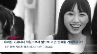 박유미, 26, 촉촉한 피부를 위해 선택한 유세린 수분크림 Thumbnail
