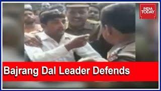 Bajrang Dal Leader On Bulandshahr Violence: