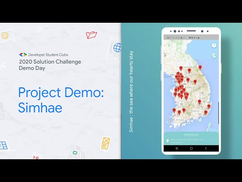 Solution Challenge Demo Day 2020 Project: Simhae