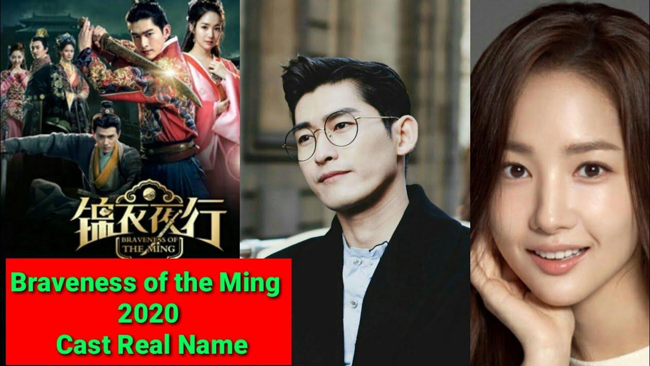Download ZHANG HAN UPCOMING DRAMA Braveness of the Ming 2020 Cast Real Name hans zhang dramas 2020