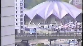 Старый Оскол лето 1995
