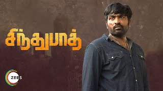 Sindhubaadh | Promo | Streaming Now on ZEE5