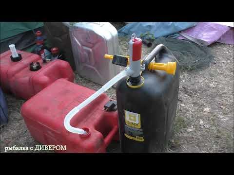 полезные ВЕЩИ - СУПЕР ДЕВАЙС! электрическая помпа на батарейках для перекачки топлива.
