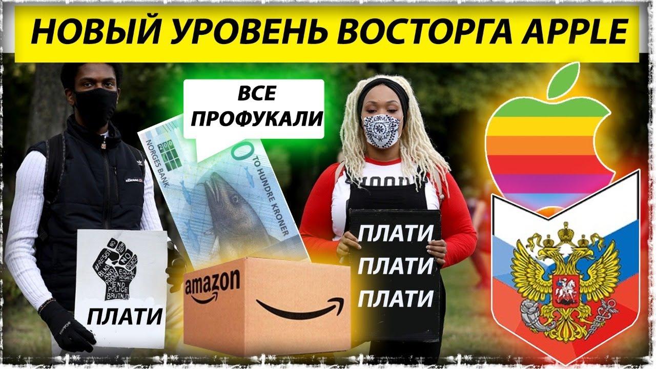 В России дефицит | Норвегия довкладывались| У американцев проблемы со способностями