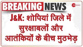 J&K: Shopian District में Indian Security Forces और Terrorists के बीच Encounter जारी | Breaking News