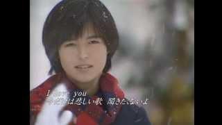 北の国から '87初恋」で「I LOVE YOU」を挿入歌として使われた尾崎豊さ...
